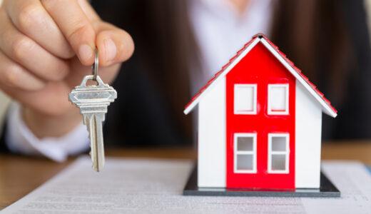 共同名義の自宅は単独利用されていても立ち退き要求できない!明け渡してもらう方法を解説します。